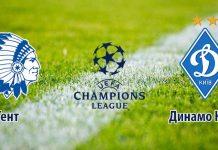 Гент - Динамо: анонс и прогноз на матч